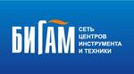 логотип компании ООО Бигам